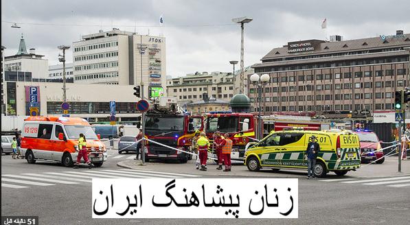 مهاجم فنلاند، پناهجو بوده و قصد هدف قرار دادن زنان را داشته است