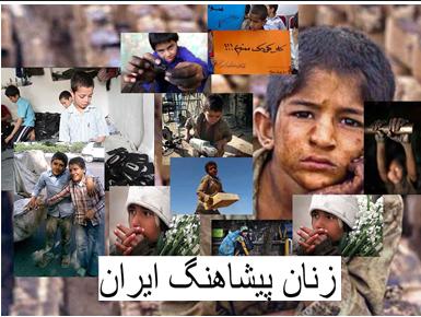 برآورد وجود 70 هزار کودک خیابانی در ایران/ تعداد زیادی از کودکان کار و خیابان در کارگاه های زیرزمینی هستند و شمارش نمیشوند