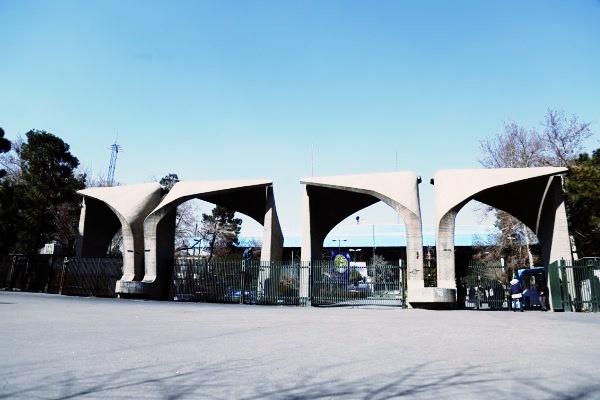 اعتراض دانشجویان دانشگاه تهران در حاشیه مراسم آغاز سالتحصیلی