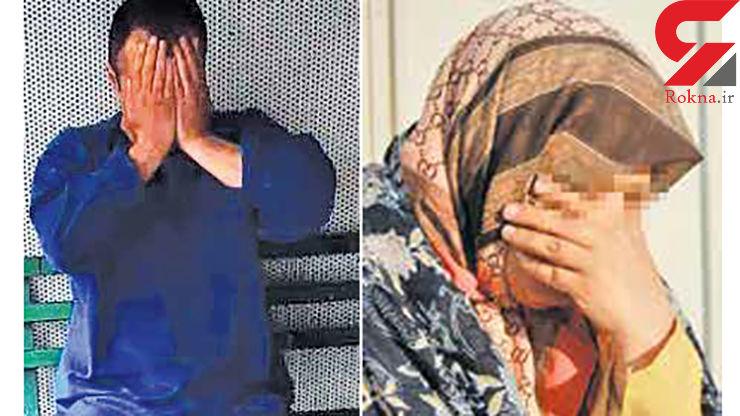تازه داماد دختر 10 ساله را دزدی به آپاتمانش در ازگل تهران برد / فریادهای دلخراش در اسارتگاه