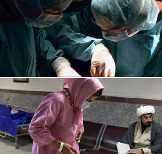ایران/فقر؛ ورود زنان به بازار فروشکلیه